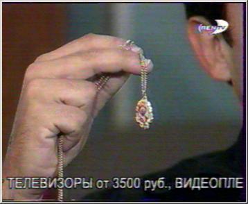 http://mdjudas.narod.ru/1507/mdj1072.jpg